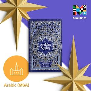 Summer Reading - Arabian Nights