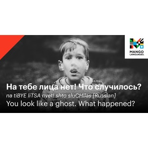 Halloween | Russian Post | Twitter