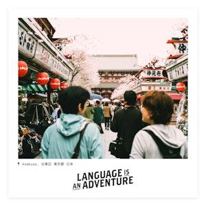 Language is an Adventure | Asakusa | Instagram